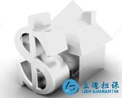 广州按揭抵押广州贷款